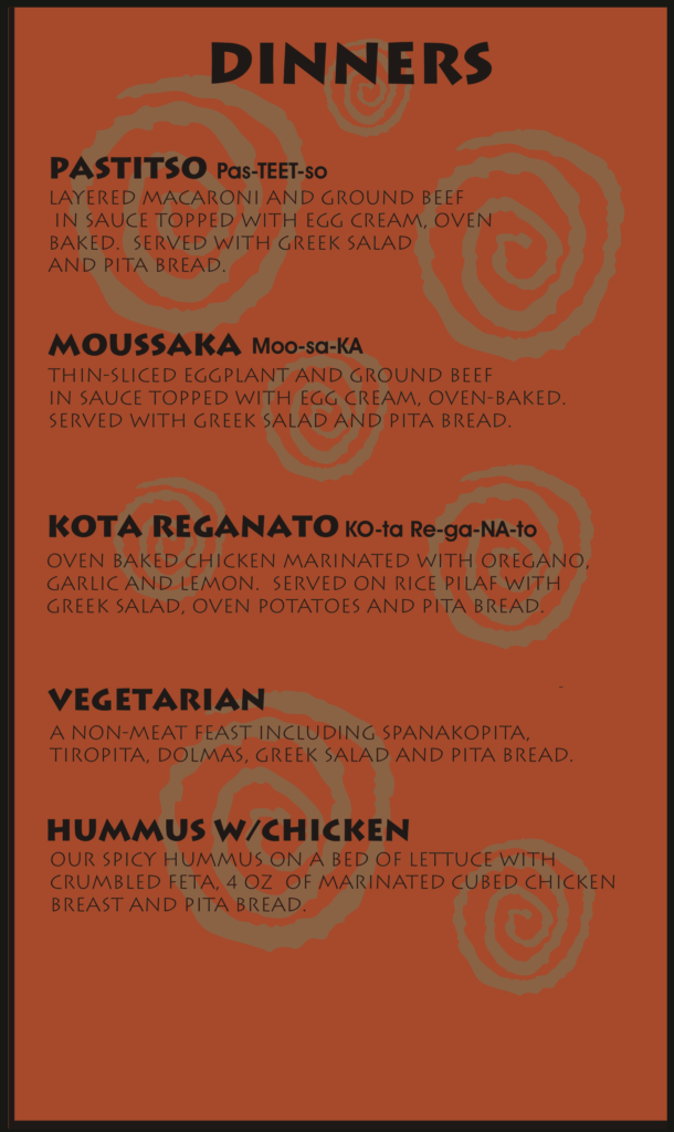 Greek and Middle Eastern Food Albuquerque Menu Dinners