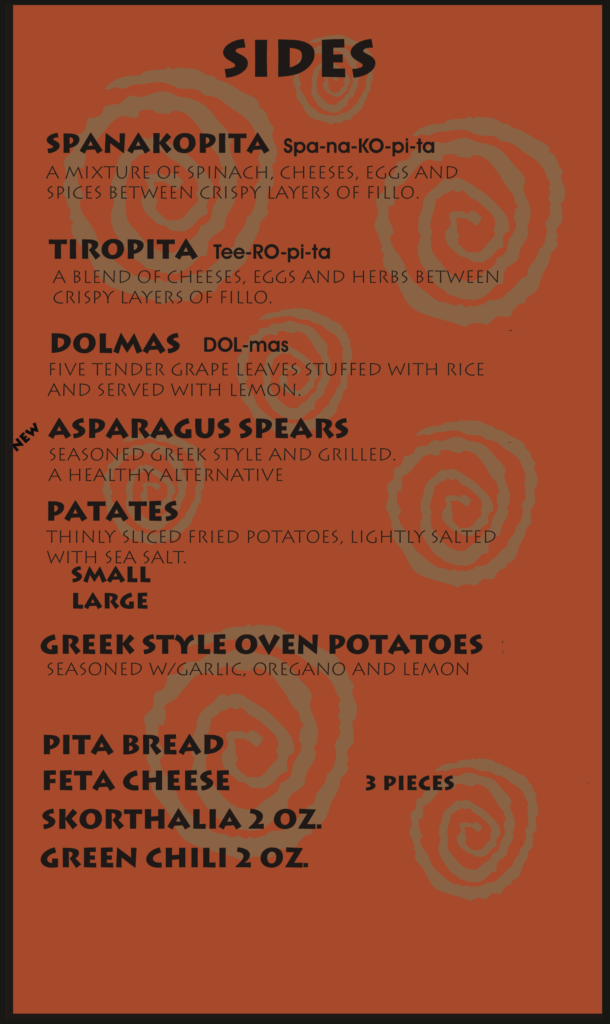 Greek and Middle Eastern Food Albuquerque Menu Sides